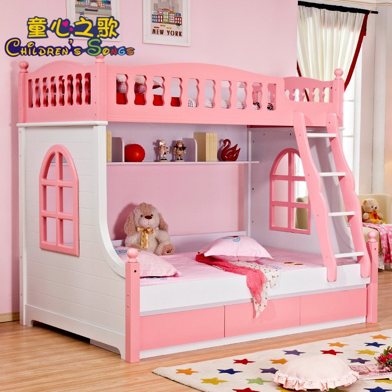 Children's bed bunk bed bunk bed picture bed bunk bed bunk bed combination bed mediterranean girl pink princess