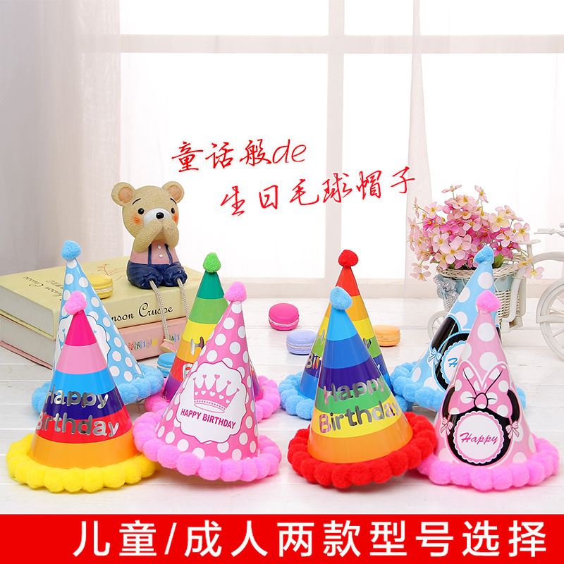 Children's birthday party dress baby birthday dress hat adult creative triangle hat props supplies luminous crown