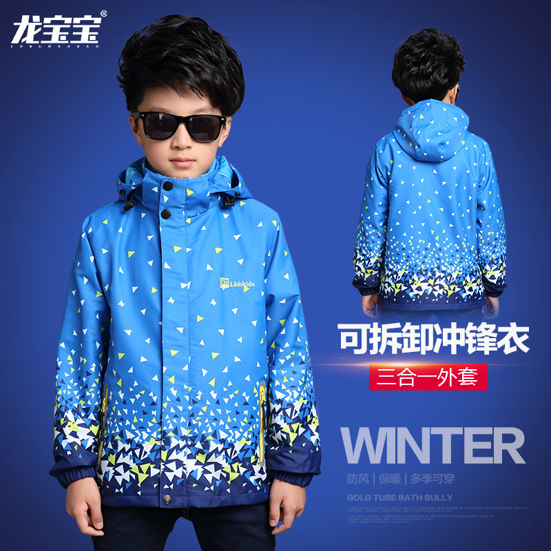Children's clothing boy coat 2016 new fall and winter clothes plus velvet big virgin child jackets aged 8-9-10-12-15