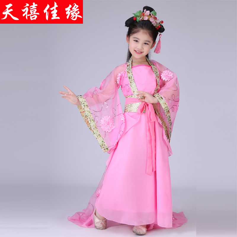 Get Quotations · Childrenu0027s costume fairy costume dress costumes stage clothes for girls in national costume costume han chinese  sc 1 st  Shopping Guide - Alibaba & China Costume National China Costume National Shopping Guide at ...
