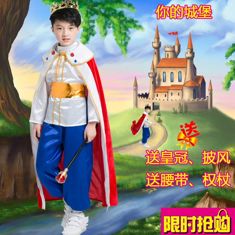 Children's halloween costume little prince king boy baby boy clothes cosplay dress cosplay