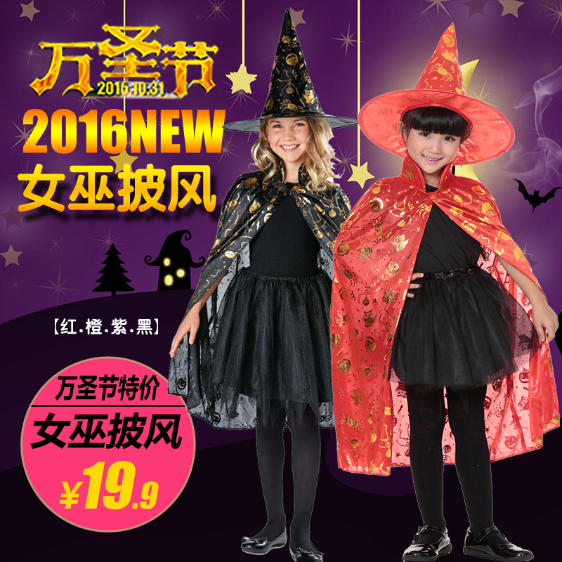 Children's halloween costume party catwalk stage performances send one pair of funny witch hat cloak
