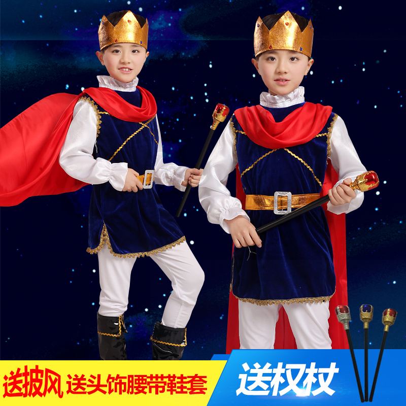 Children's halloween king prince costume cosplay masquerade dress send one pair of children role play costumes