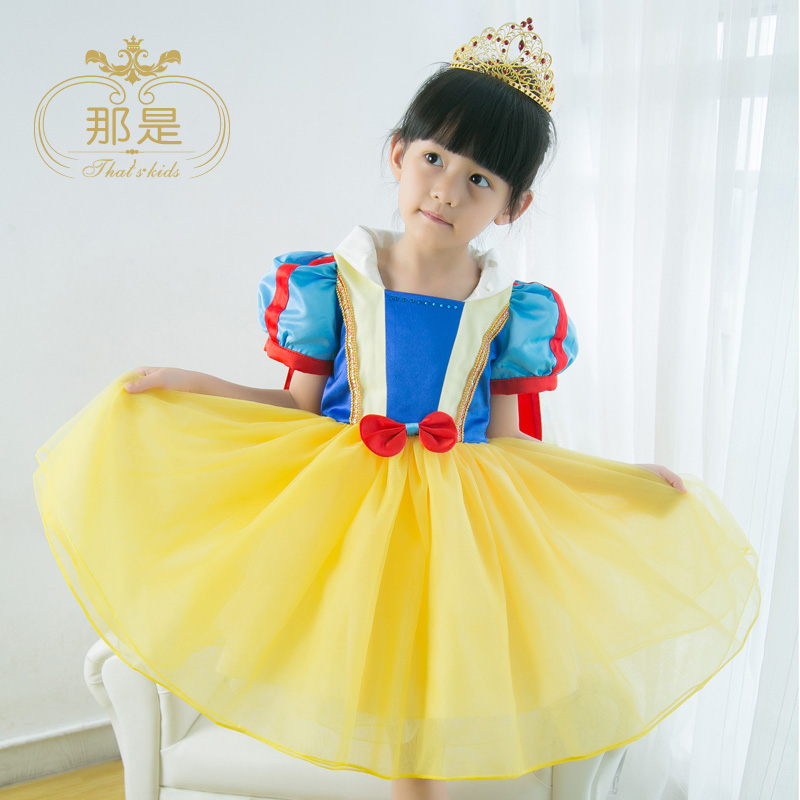 China birthday girl dress china birthday girl dress shopping guide get quotations childrens snow white princess dress wedding dress skirt girls performing costumes flower girl dress birthday dress mightylinksfo