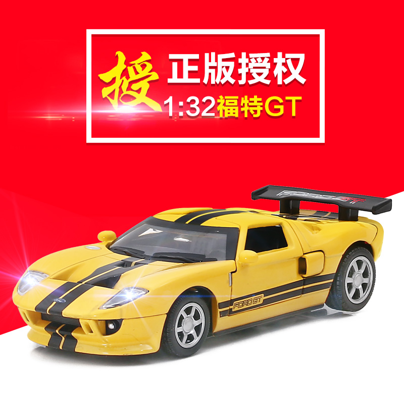Children's toy car model alloy car models ford gt 1:32110 genuine authorized car back car simulation