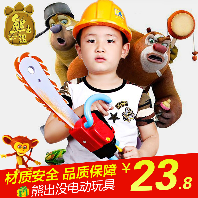 Children's toy gun toy chainsaw bear spotted bald strong gun playsets bald strong chainsaw hat popgun