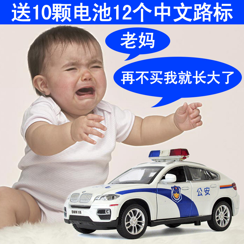 Children's toy police car pull back alloy 1: 32x6 small car model toy police car fire truck sound and light