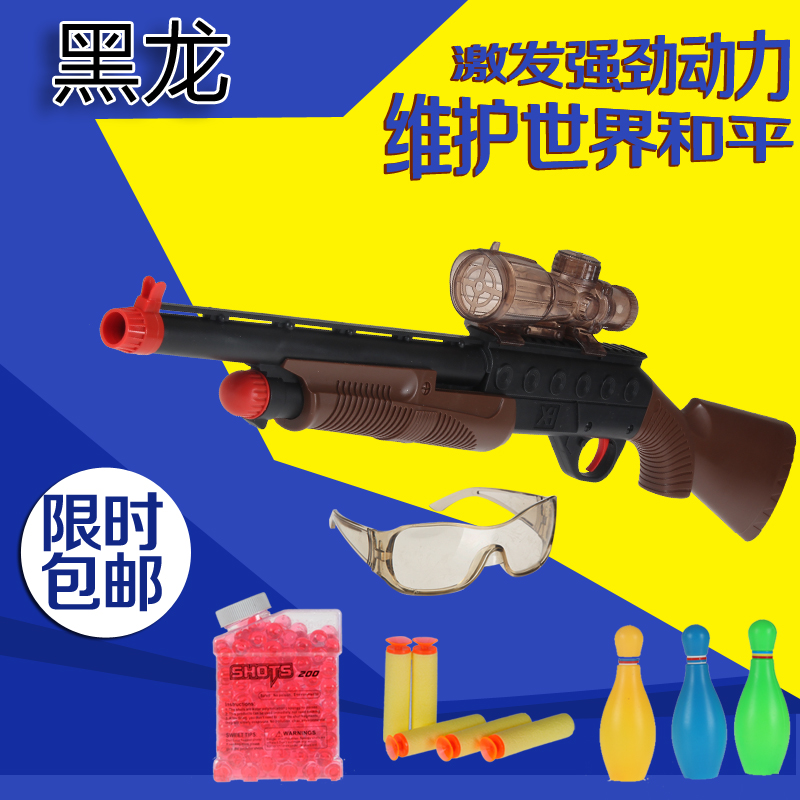 Children's toy water gun crystal soft gun toy gun capable of firing bullets boy toy gun sniper manual