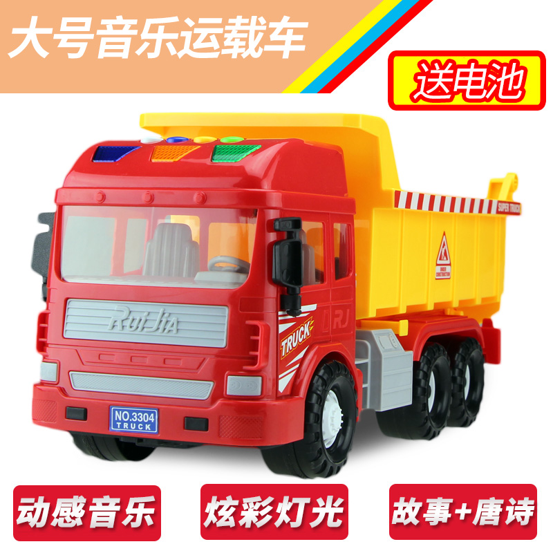Children's toys inertia beach oversized dump truck mixer truck back of the car model music