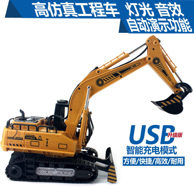 Children's toys remote control vehicle wireless remote control excavator excavator digging machine remote control car gift
