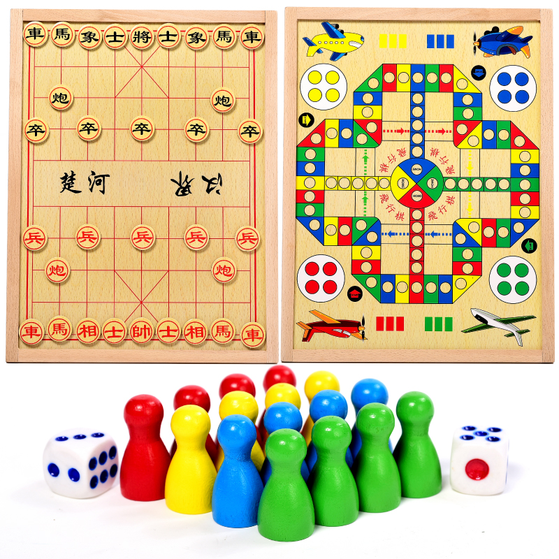 Children's wooden magnetic chess chinese chess set chess sided dual flight chess wooden chess board game chess