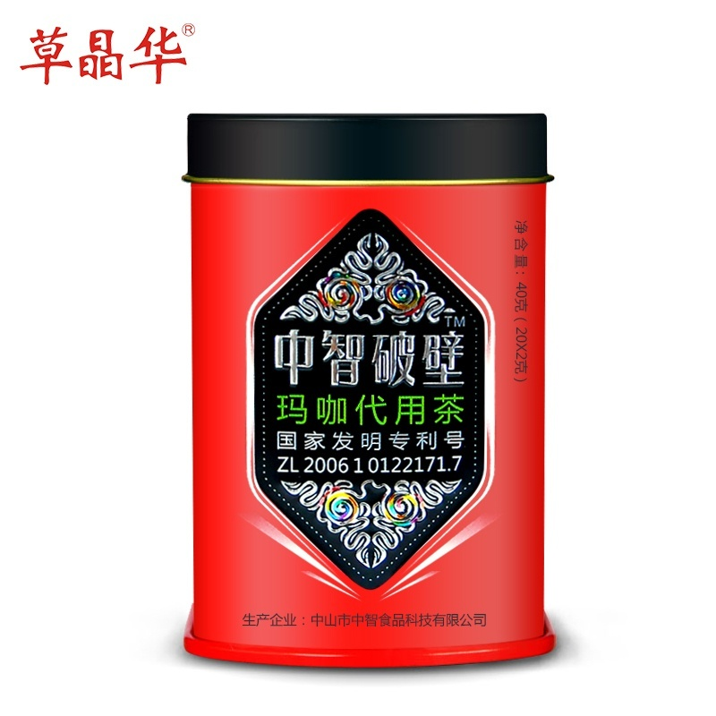 Chile grass crystal wall werestudied yinpian substitute tea maca maca dried fruit slices maca maca herbs man playing powder without sulfur tea Free shipping