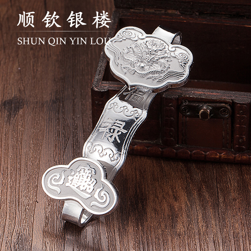 Chin shun wishful 999 fine silver investment silver ornaments wedding birthday gifts silver raw material price of solid