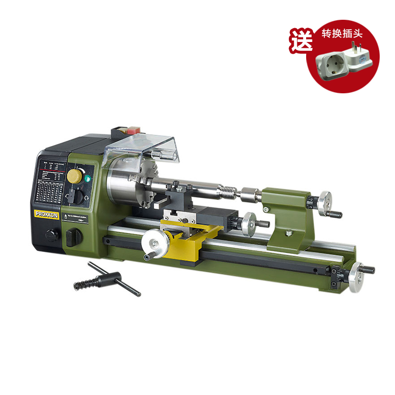 China direct germany proxxon mini magic miniature desktop precision lathe PD250/e NO24002