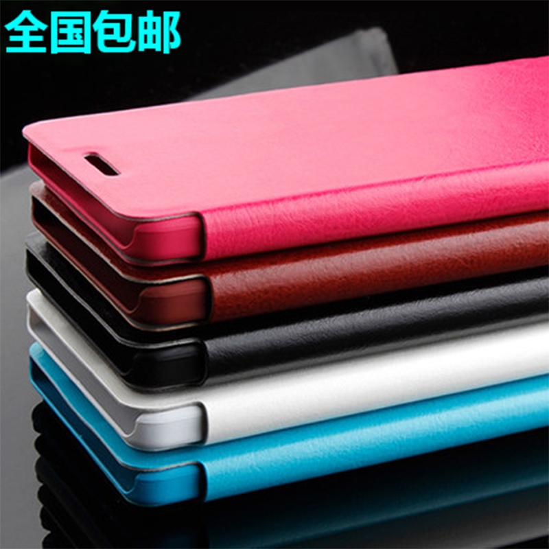 China mobile m821 n1 n1 phone shell mobile phone sets cmcc n_1 n_1 shell protective sleeve slim clamshell holster