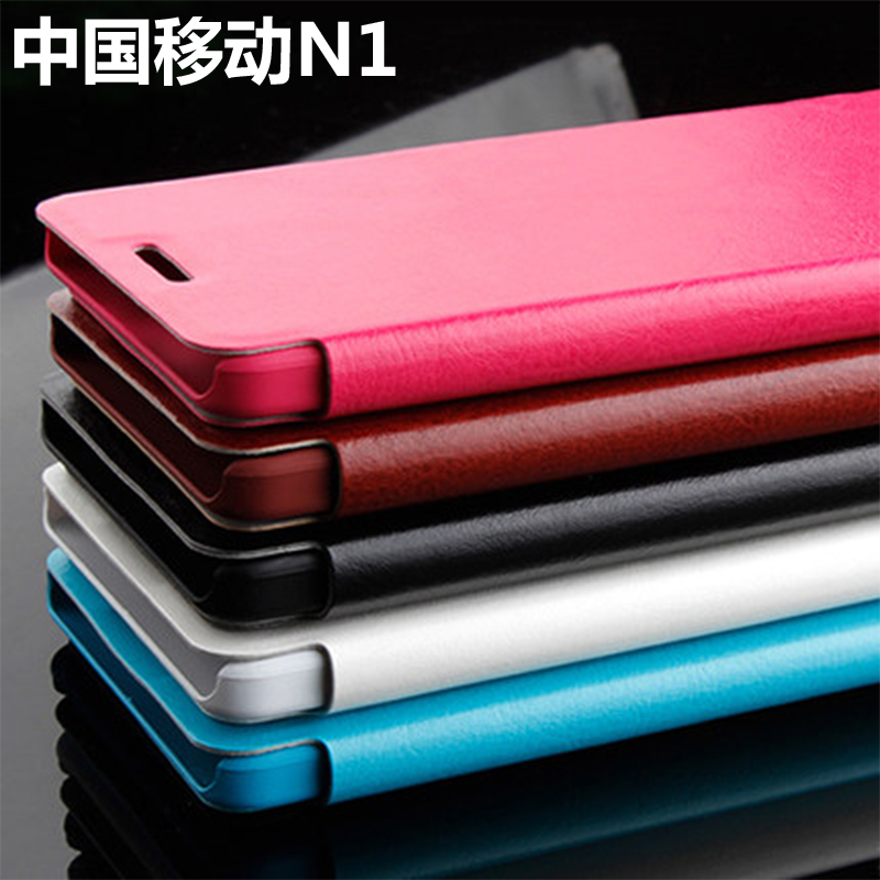China mobile n_1 m821 n_1 cmcc mobile phone sets shell phone shell protective sleeve slim clamshell holster tide