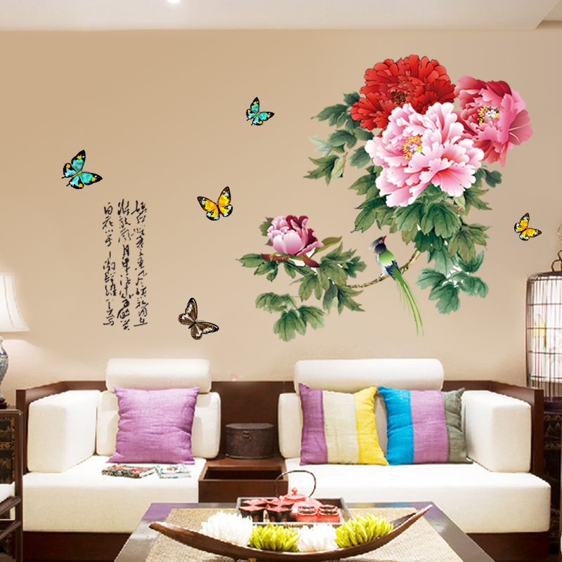 China wind superlarge oversized flower wall stickers bedroom cozy living room with sofa bed background wall decalcomania
