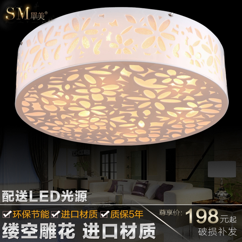 Chinese acrylic led lamps modern minimalist cozy ceiling hollow carved round the room lamp bedroom lamp