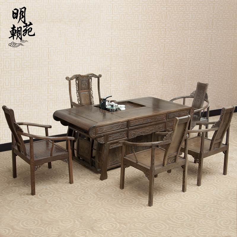 Chinese antique mahogany furniture wenge wood coffee table kung fu tea table tea table tea table tea table and chair combination