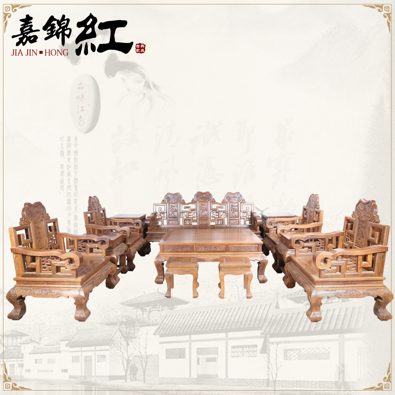 Chinese antique mahogany furniture wenge wood sofa living room sofa wood sofa eleven piece set of all solid wood sofa combination