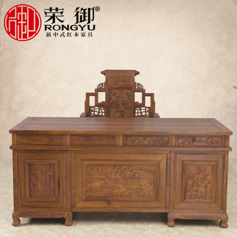 Chinese antique wood furniture hedgehog rosewood mahogany luxury landscape  office desk desk desk desk - China Mirrored Desk, China Mirrored Desk Shopping Guide At Alibaba.com