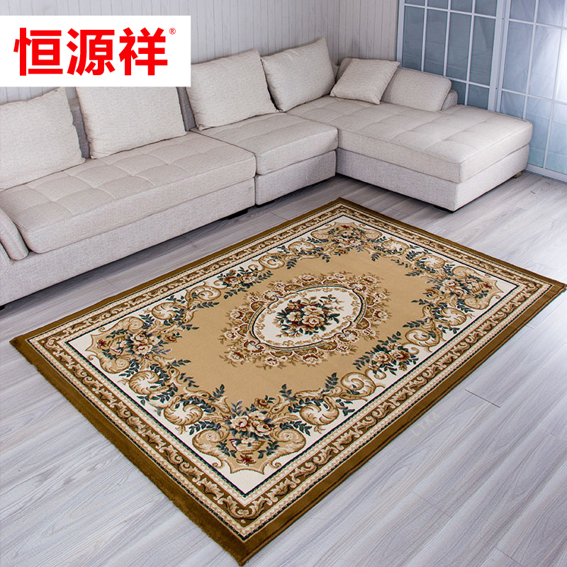 Chinese Classical Home Living Room Dining Sofa Table Bed Bedroom Carpet Commercial Conference