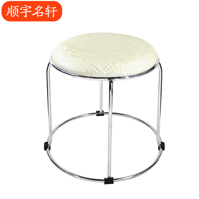 Get Quotations · Chinese creative small childrenu0027s fashion pu leather stool stool stool coffee table stools small metal stool  sc 1 st  Shopping Guide - Alibaba & China Metal Step Stool China Metal Step Stool Shopping Guide at ... islam-shia.org