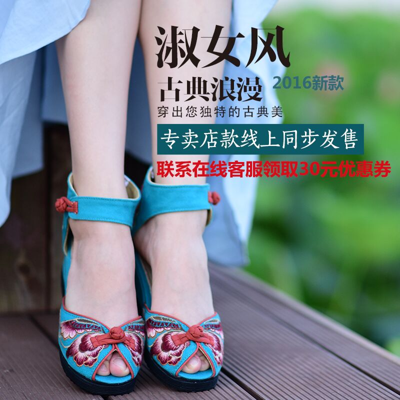 Chinese dance shoes embroidered shoes flat sandals female summer female national wind summer sandals female slope with the store synchronization butterflies