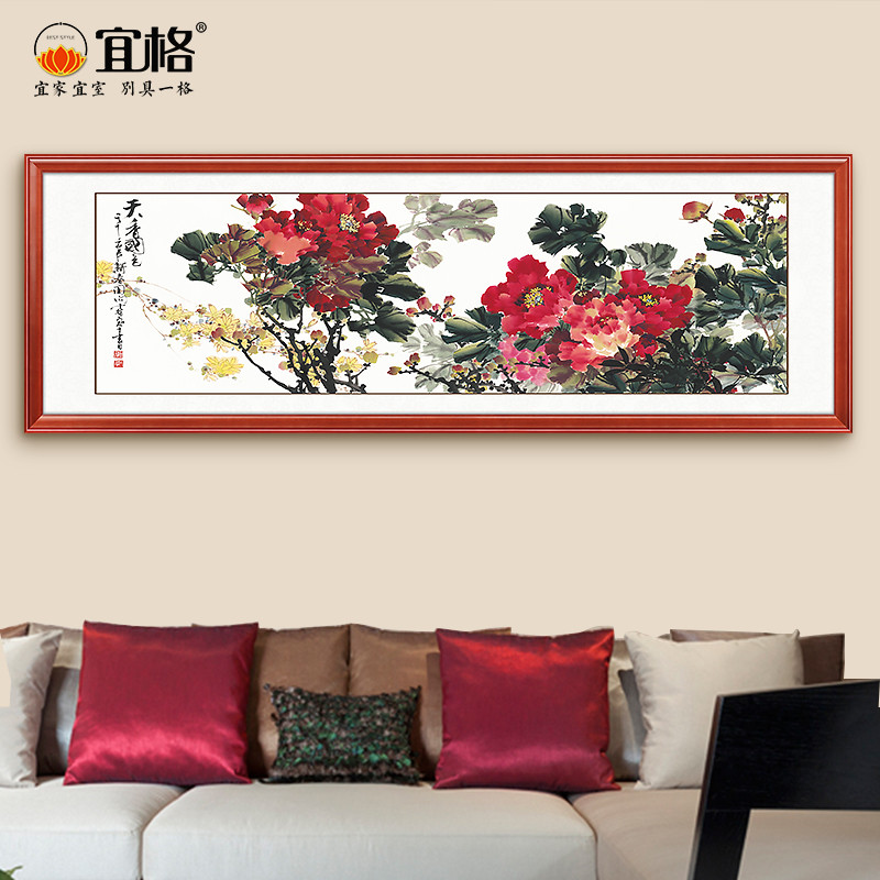 Chinese decorative painting the living room floral mural wall painting paintings framed painting ink painting aromatic peony painting