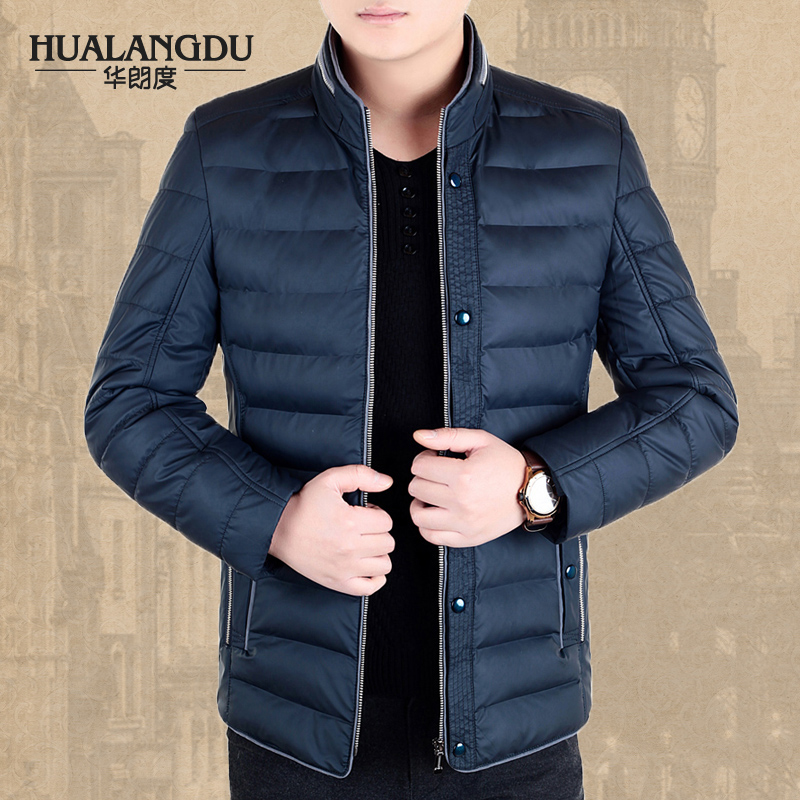 China Mens Trench Jacket Slim Fit, China Mens Trench Jacket Slim ...