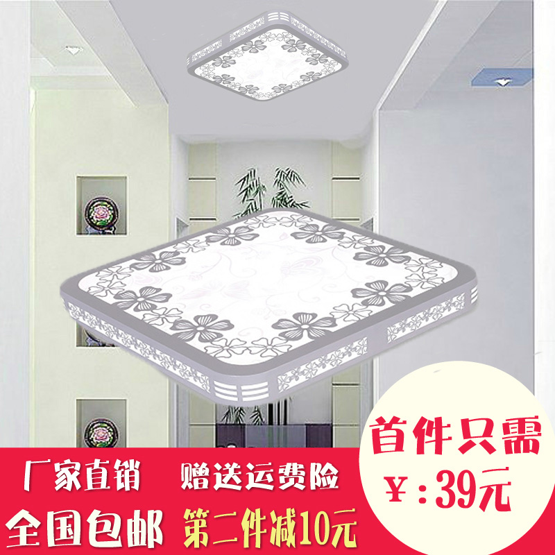 Chinese modern minimalist creative led square ceiling lights balcony aisle lights entrance hall corridor lights lamps