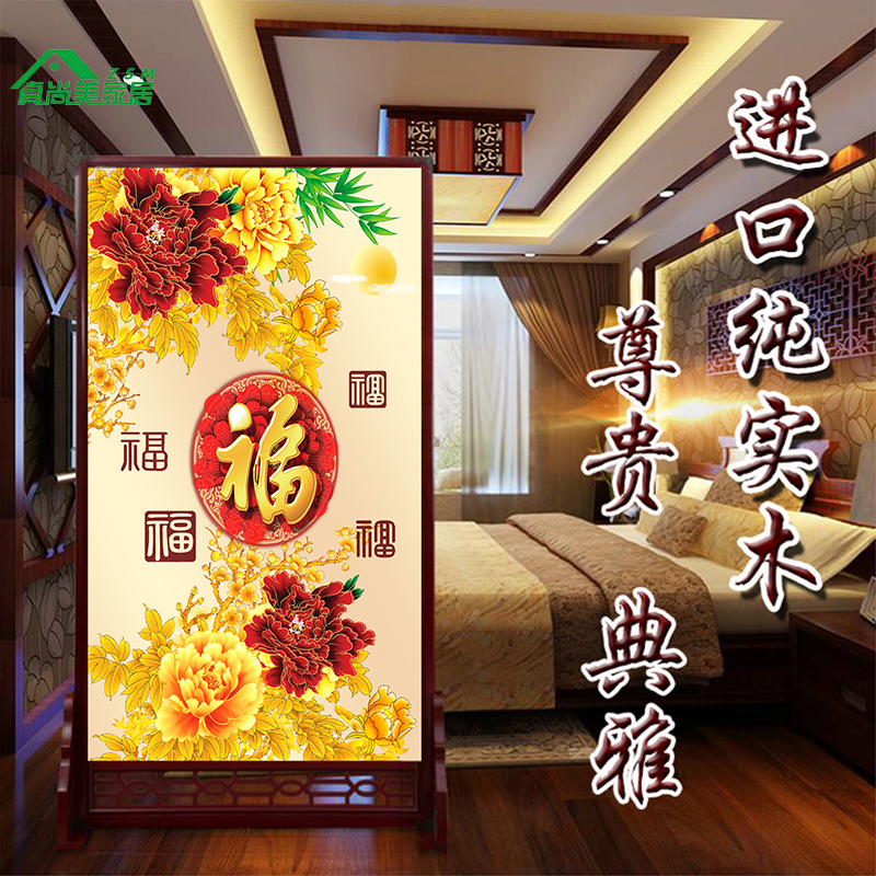 Chinese screen seat screen porch off the fashion office bedroom living room hotel wood hollow word blessing peony screen