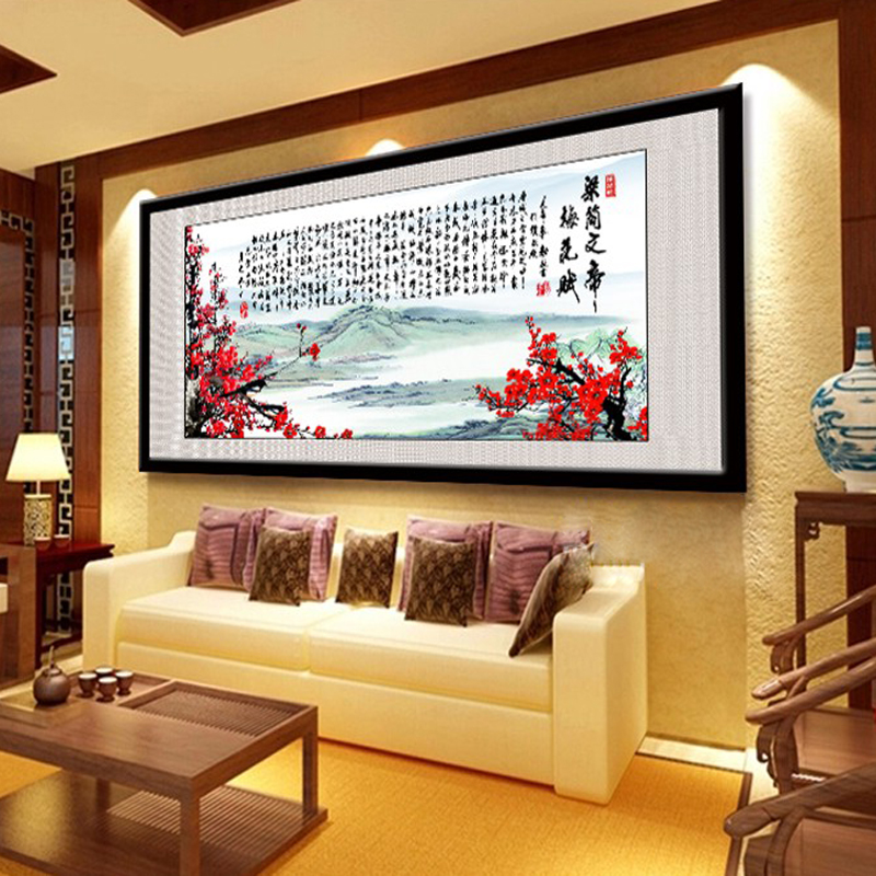 Chinese sofa backdrop painting framed painting landscape painting murals living room bedroom office paintings decorative painting plum