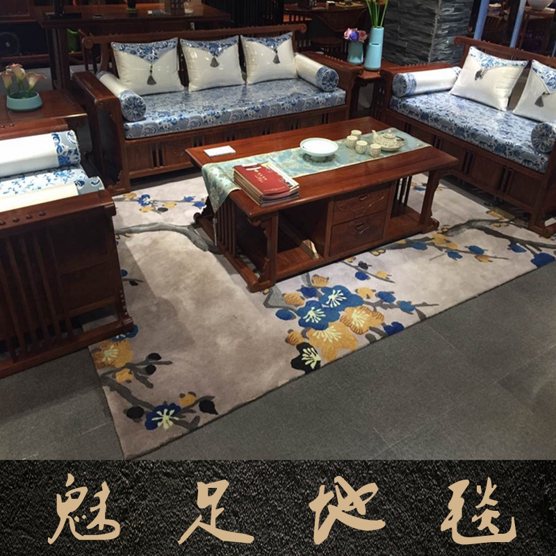 Chinese style handmade wool blend carpet living room coffee table fashion simple new zealand wool carpets can be customized