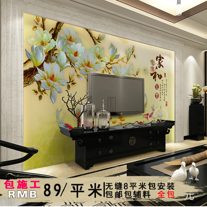 Chinese tv background wallpaper murals wallpaper the living room large wall painting 3d seamless wall covering wovens wallpaper wealth surplus