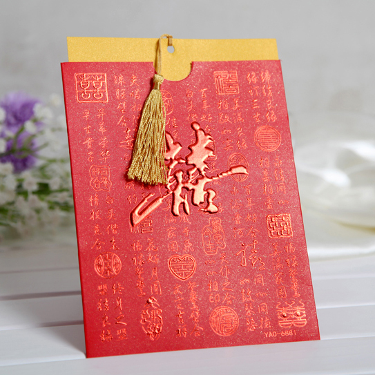 Chinese wedding invitations invitations invitations chinese style wedding pink wedding invitations wedding invitations wedding invitation ideas 2016 thick