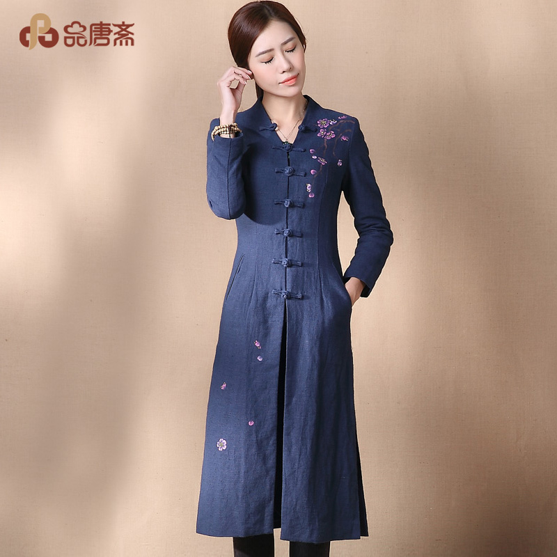 a26f7c8c4a Get Quotations · Chinese women s costume blouses and long sections tea  clothing cotton dress shirt chinese style costume han