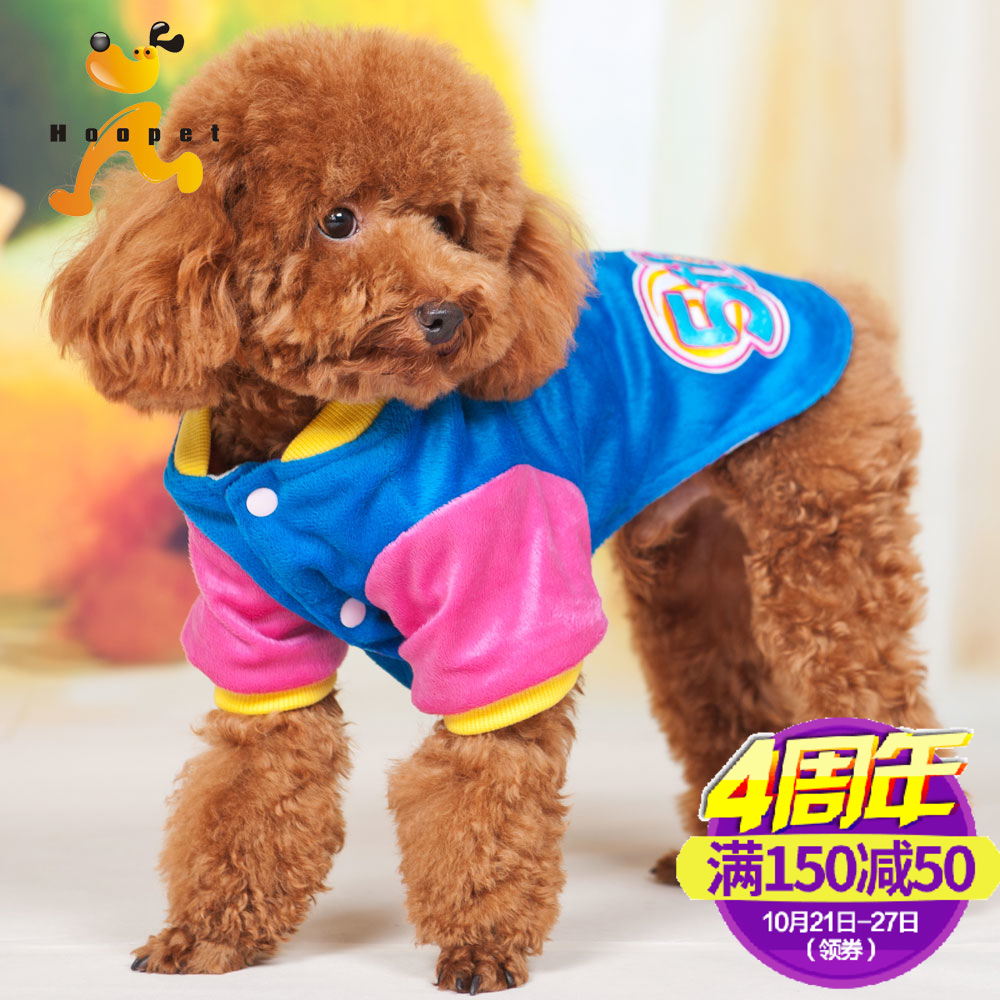 Get Quotations Chinese Yuan On Both Sides Wear Super Soft Dog Sweater Pet Clothes Teddy Bichon Pomeranian