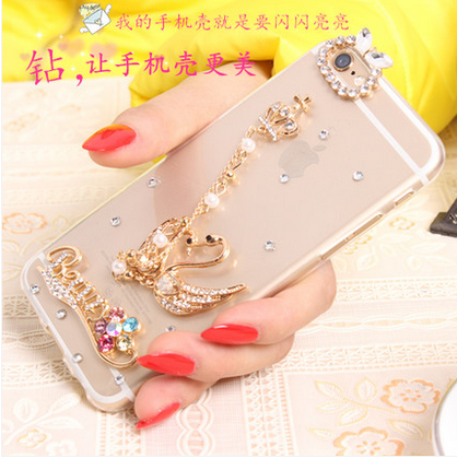 Choi asahi samsung c5 c7 c7 phone shell mobile phone shell hard shell popular brands of small fresh diamond protective sleeve 000 mobile phone sets of c50-8.83 The influx of women
