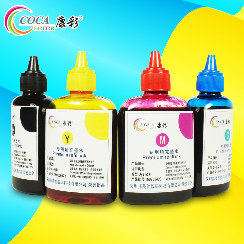 Choi kang Pro8610 applicable hp hp pro8100 pro8600 printer cartridges filled with ciss ink