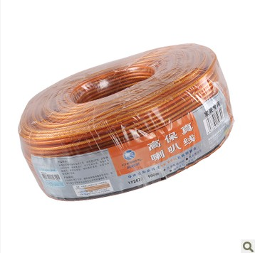 Choseal/akihabara YF-2672 5.1 surround speaker wire speaker cable audio cable line