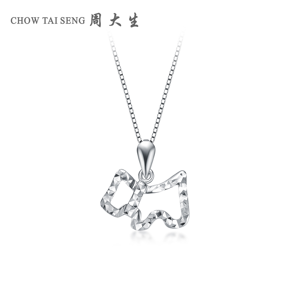 Chow tai seng pt950 platinum pendant necklace pendant-can be equipped with a necklace schnauzer genuine original