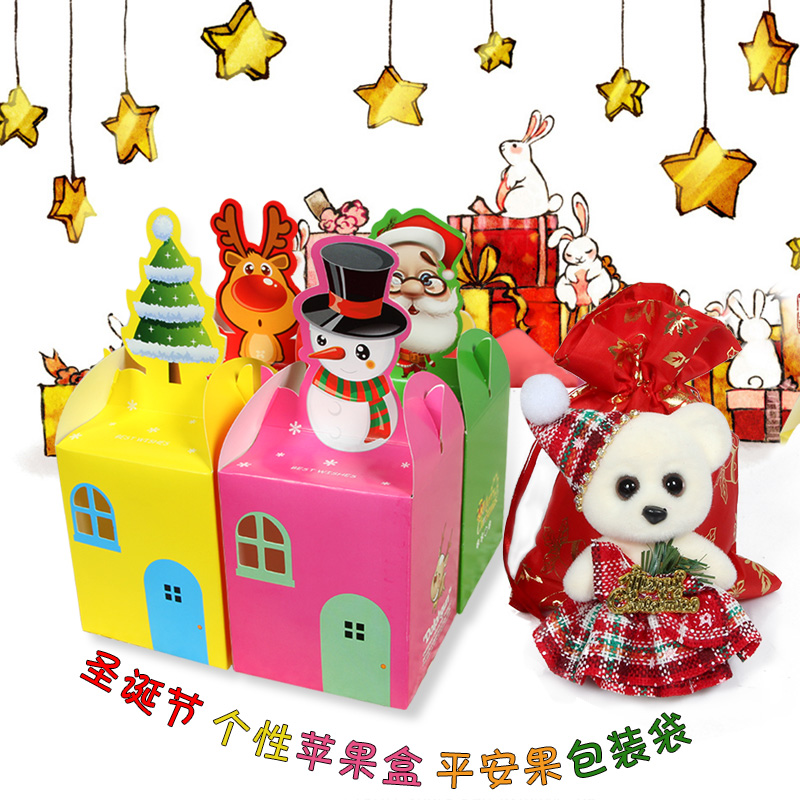 Christmas decorations christmas eve green apple fruit packaging box apple box christmas box