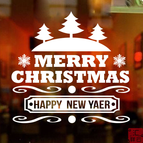 Christmas stickers affixed to glass christmas decoration shop window stickers affixed christmas tree wall stickers window grilles door stickers
