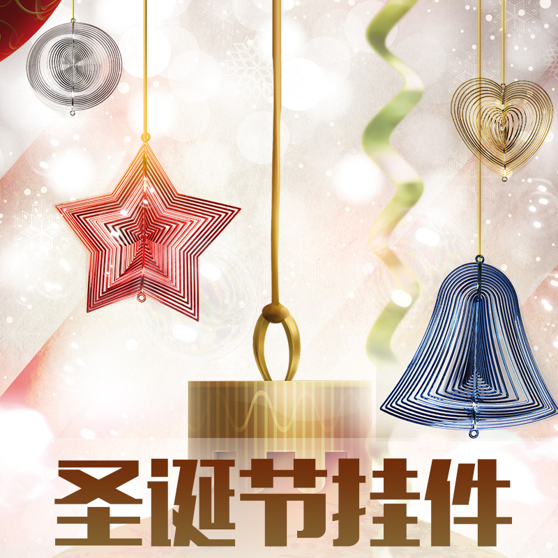 Christmas tree decorations christmas window decoration christmas tree ornaments christmas bells stars hanging ornaments supplies