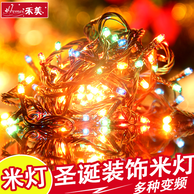 get quotations christmas tree lights christmas lights christmas lights 45 m 100 head green light lights christmas lights