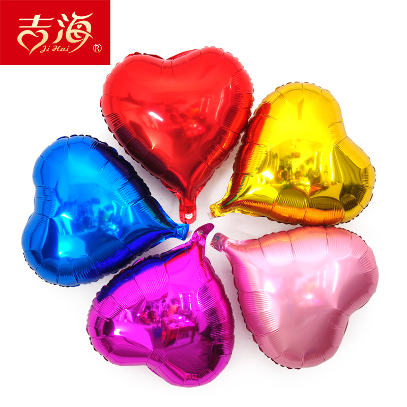 Christmas wedding supplies balloon wedding send one pair of wedding props arranged aluminum balloons foil balloons balloon