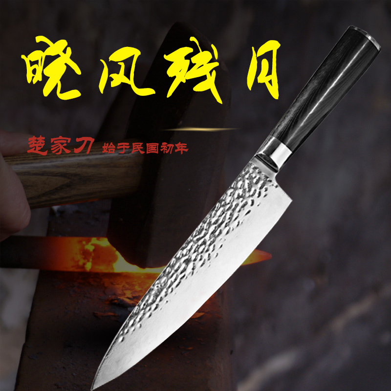 Chu family pattern damascus steel knife chef knife blade knife moon agrodolce melaleuca steel chopper knife sharp kitchen knife