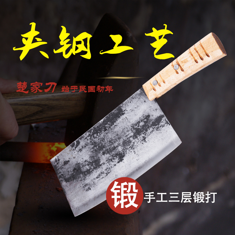 Chu family toolholder traditional iron knife handmade knives forged steel kitchen knife slicing knife knife household kitchen knife kitchen knife kitchen knives