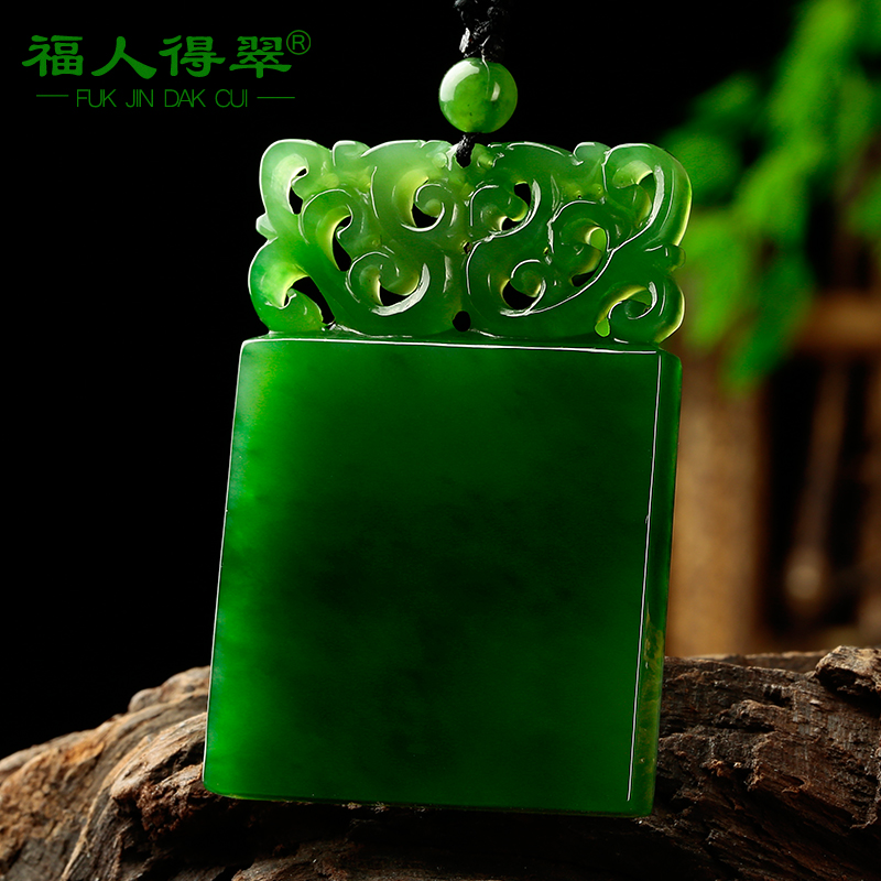Chui fook people have and tianbi yu uneventful tag pendant jade pendant male and female models 15120192
